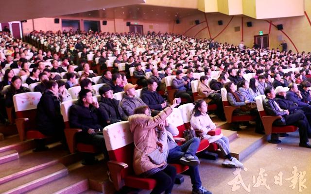 1配图:现场观众.jpg