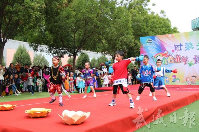 凉州区第一幼儿园小朋友表演时装秀.jpg