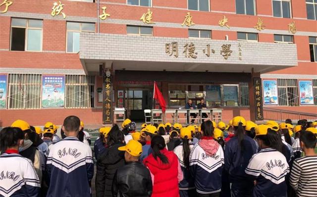 凉州区丰乐镇丰乐小学开展爱国主义主题队 会活动 (2).jpg